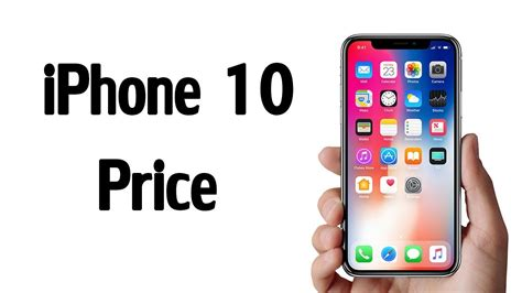 iphone 10 price in pakistan
