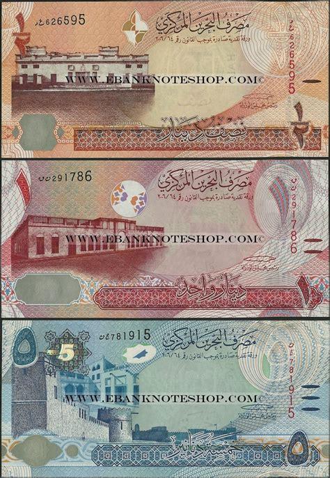 Dinar Set S 1 ebanknoteshop bahrain 3 note set 1 2 1 5 dinar 2016