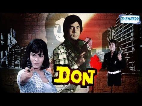 film india don 1 don 1978 hindi full movie in 15 mins amitabh bachchan