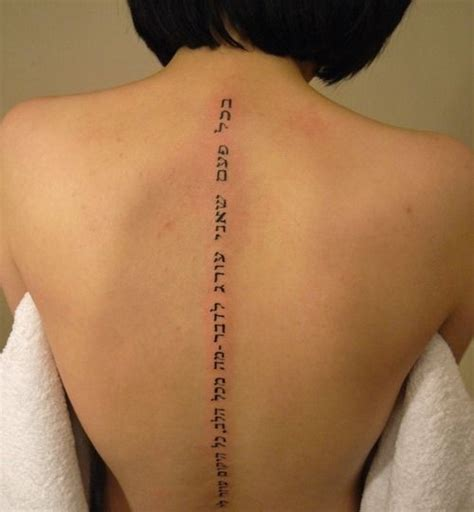 hebrew tattoo ideas 14 best images about my tatoos on for