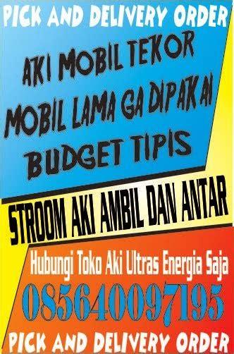 Accu Mobil Di Surabaya aki accu untuk mobil chevrolet captiva toko aki ultras