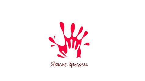 Handmade Logos - image gallery handmade logo design