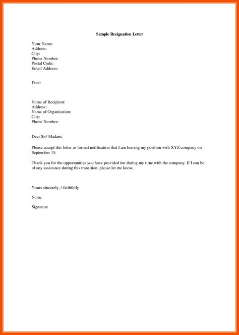 cover letter short and sweet cover letter sle