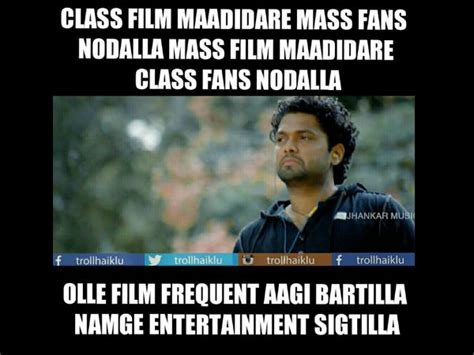 Kannada Memes - ambareesha gets trolled filmibeat