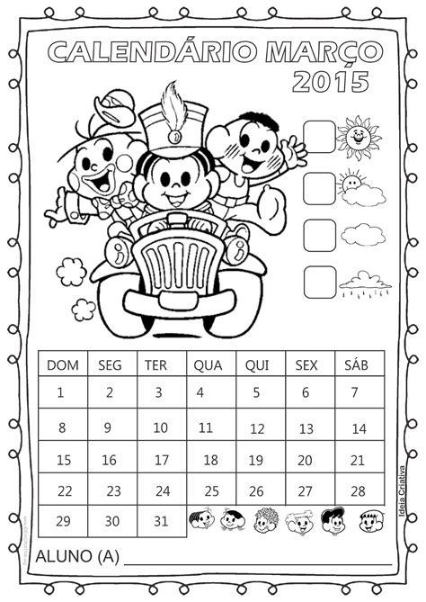 Calendario P A N 2015 A Arte De Educar Educa 231 227 O Em Quest 227 O Calend 225 Rios 2015