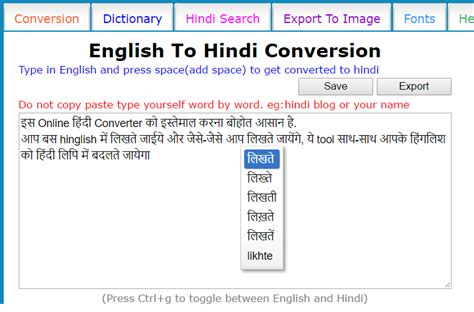 Convert Pdf To Word With Hindi Font Online | how to type in hindi using english keyboard 5 ways