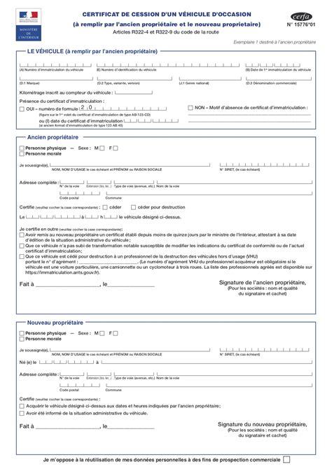 declaration de cession ou aussi appele formulaire cerfa