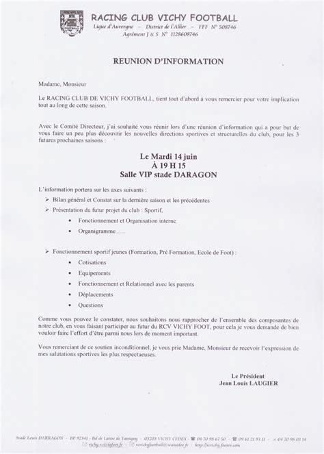 Exemple De Lettre De Demande De Match Amical Modele Convocation Pour Reunion Document