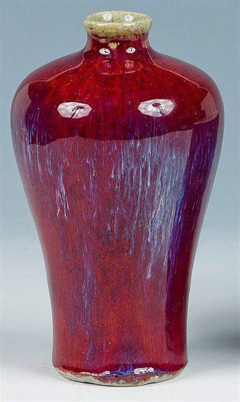 Sang De Boeuf Vase by 17 Best Images About Sang De Boeuf On Antiques