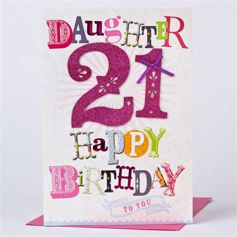 21 Birthday Card Design 21st Birthday Card Happy Birthday To You Only 163 1 49