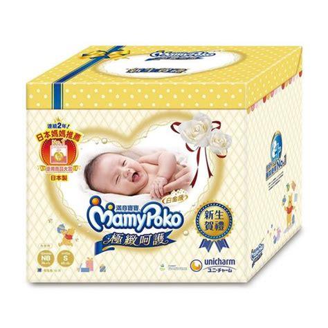 Mamy Poko Nb 84 滿意寶寶 極緻 新生 賀禮價格比價推薦 27筆 愛逛街