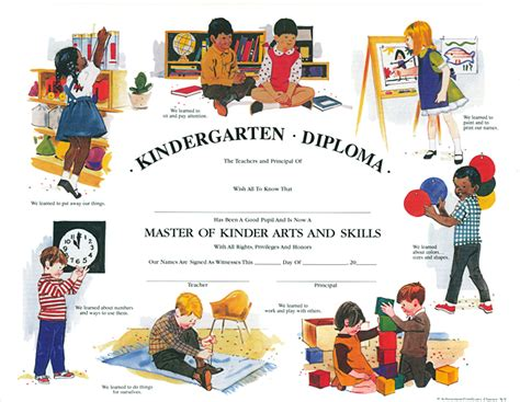Kindergarten Diploma Template by 7 Best Images Of Printable Kindergarten Diploma Template