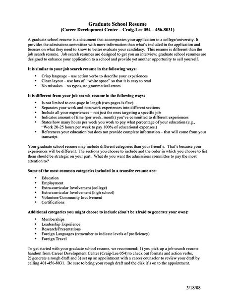 fiu application essay future city competition florida south letter