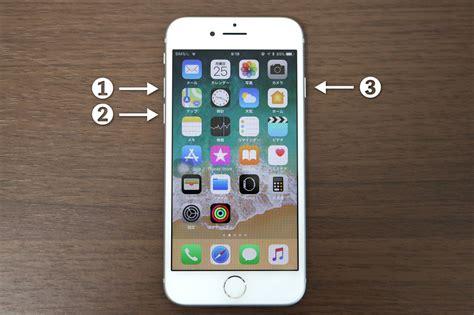 iphone x xs xrとiphone 8 8 plusで強制再起動してリセットする方法 シンスペース