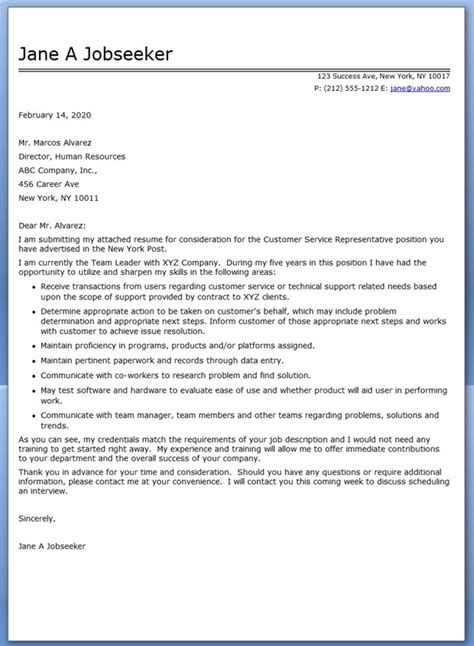 Cover Letter Example: Cover Letter Template Customer Service