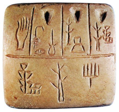 tavole sumeriche storiadigitale zanichelli linker percorso site