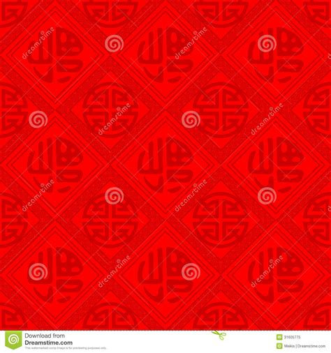 new year design pattern new year seamless pattern royalty free