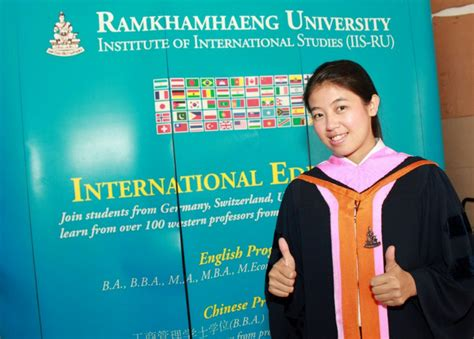 Sasin Mba Requirement by International Business Master International Business Thailand