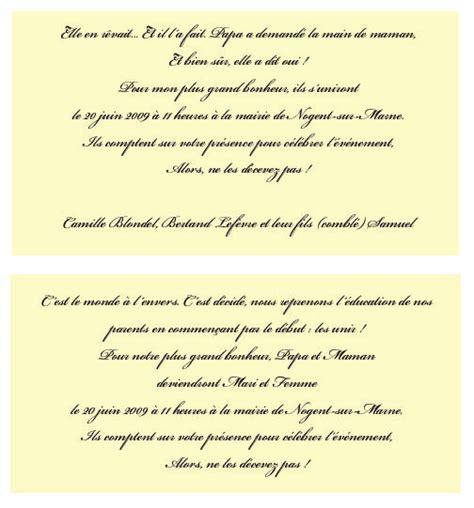 Exemple De Lettre De Remerciement Invitation Mariage Modele Lettre De Remerciement Invitation Mariage