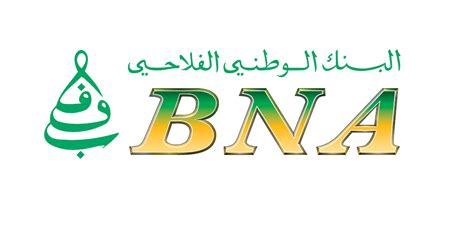 bna banco tunis bna les performances financi 232 res au 30 septembre