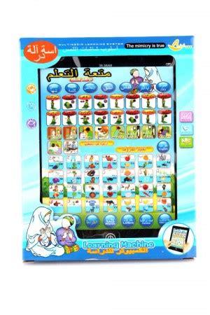 Playpad Arab Play Pad Sholat Shalat Islam Lebaran Idul Fitri Muslim Jual Playpad Arab Play Pad Sholat Shalat Islam Lebaran