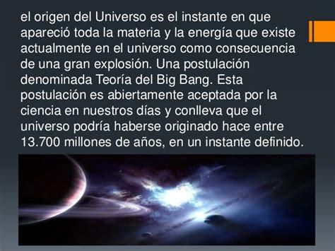el universo en una origen y evolucion del universo