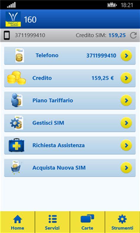 credito poste mobile postemobile l app ufficiale di poste italiane arriva sui