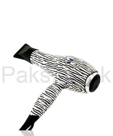 Corioliss Hair Dryer corioliss dryer neon zebra hair dryer pakcosmetics