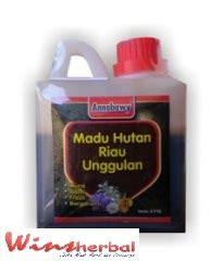 Madu Hutan Murni Al Waled 05 Kg 500 Gram Madu Hutan Riau Unggulan Annabawy Wins Herbal