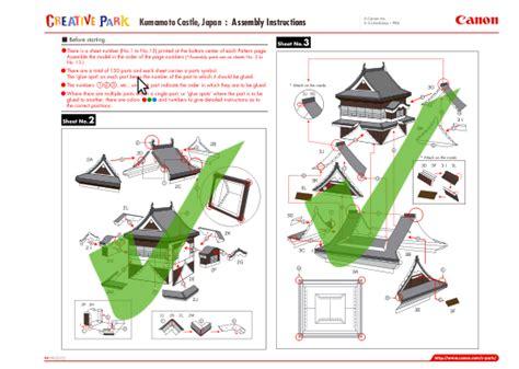 Canon Papercraft Castle Of Snow - fbminis workbench kumamoto castle canon papercraft