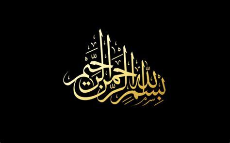 Bismillah On Black 5 bismillah gold calligraphy images deeniaurat