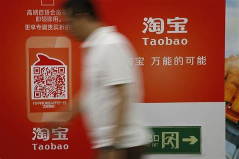 wsj mobile site looking for bad debt try taobao china real time report