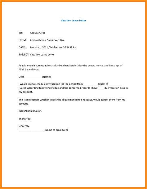 leave letter format pdf college leave letter format pdf image collections