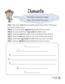 Poetry Template by Doodle S Space Poetry Month Madness
