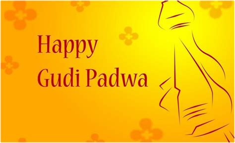 gudi padwa sms messages wishes whatsapp status quotes
