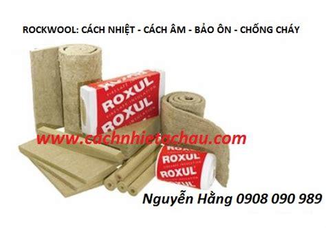 Rockwool Tombo Brand Mg Board rockwool tombo brand roxul board slab c 212 ng ty tnhh