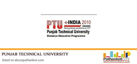 Punjab Technical Distance Mba by Punjab Technical Learning Centre Pathankot