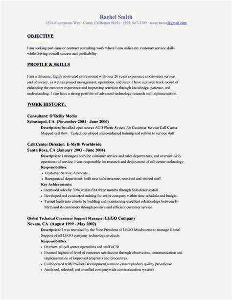 Objective For Resumes by Exles Of Objectives For Resume Resume Template