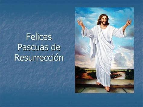 imagenes feliz domingo de resurreccion tarjetas e im 225 genes de fel 237 z domingo de pascua o de