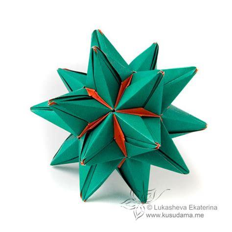 origami spike easy kusudama me modular origami spikes unit