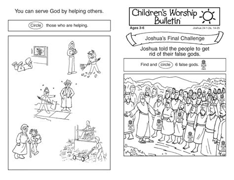printable children s church activities old testament bible lessons for kids children s worship