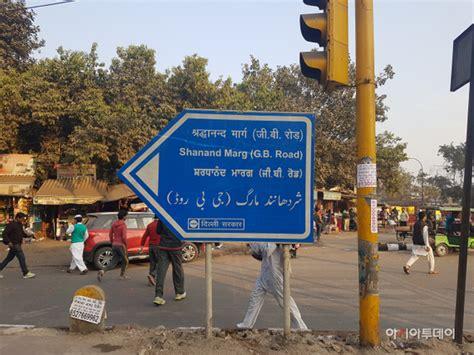 light area in delhi foreign in delhi s light district