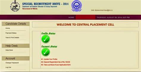 Mba In Odisha Govt by The Great Recruitment Fiasco Of Odisha Govt Update Odisha