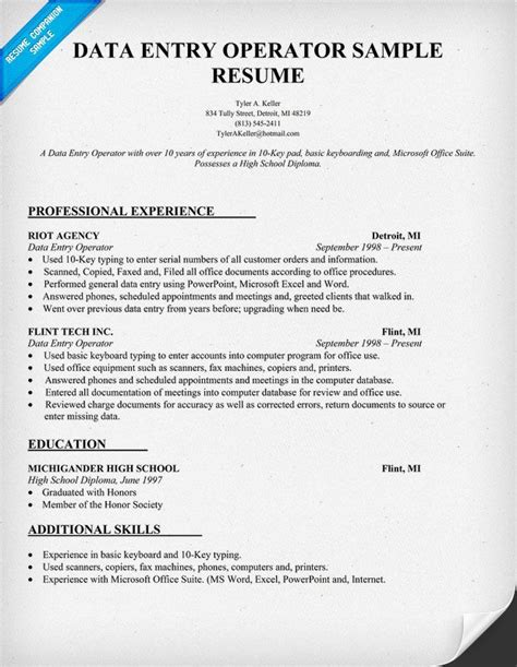 resume format for data entry operator fresher pin by resume companion on resume sles across all industries pin