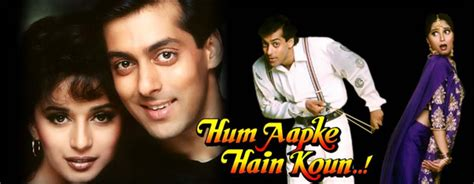 7 lesser known facts about salman khan and madhuri dixit s hum aapke hai koun - Hum Apke Kon Hai