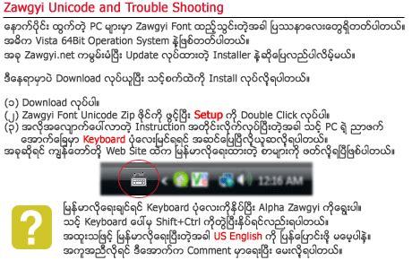 zawgyi layout download download zawgyi font and firefox browser u n o b