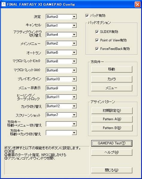 yii2 change layout in controller ffxi config setup