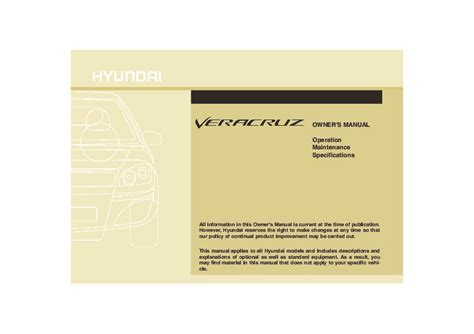 2009 hyundai veracruz owners manual