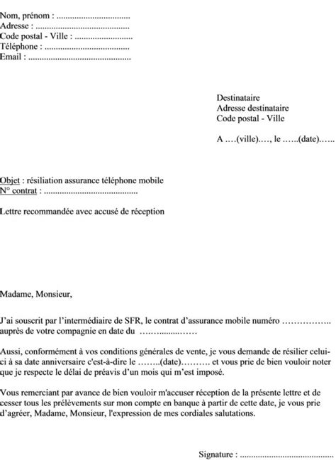 Lettre De Motivation Gratuite Vendeuse En Telephonie Mobile Modele Lettre Retractation 7 Jours Document