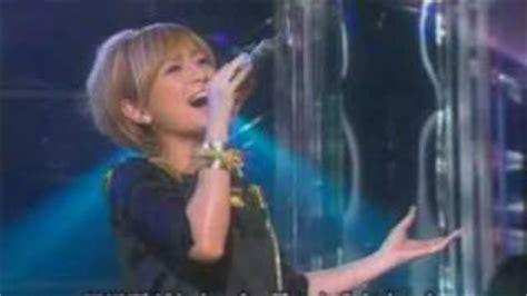 song u ayumi hamasaki a song for xx ayumi hamasaki vidinfo